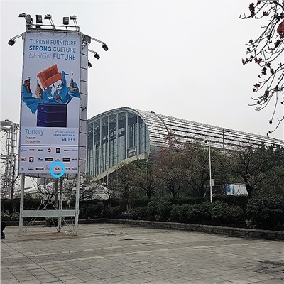 Raudi Attend World Biggest Furniture Fair in China